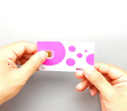 SIMカードを外す